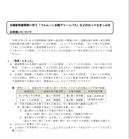 WindowsLiveWriter_2015600_E099_IR2_2