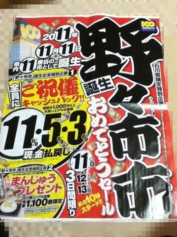 blog_import_53ecac7012fec