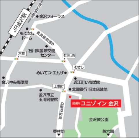 yunizo2