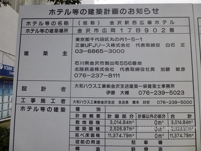 20140125580