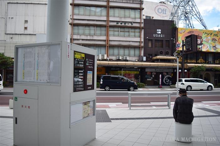20151001_0150
