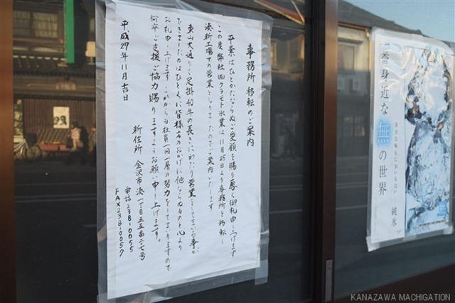 20160321_0026