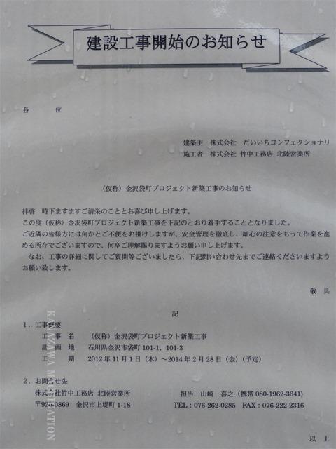 P1020473