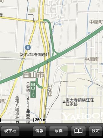 blog_import_53ecadcc8735f