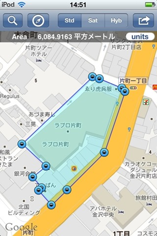 blog_import_53ecaf02b01bc (1)