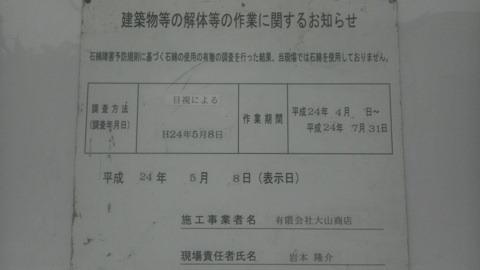 blog_import_53ecb1b8d8027