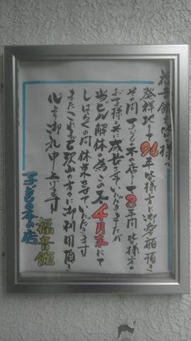 blog_import_53ecb1b9657f2
