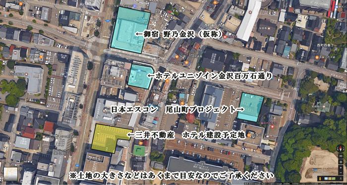 mitsuikanazawa1