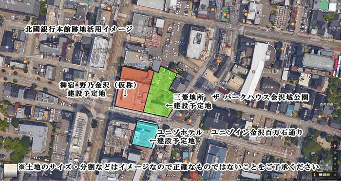 nonokanazawa1