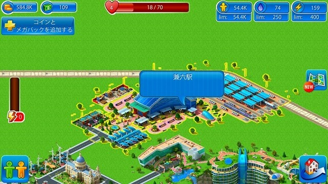 WindowsLiveWriter_Megapolis_AF7C_securedownload2_2