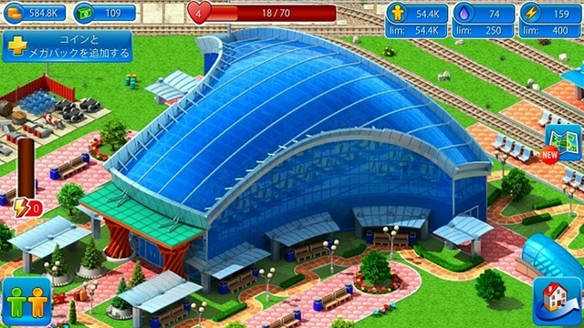 WindowsLiveWriter_Megapolis_AF7C_securedownload3_2
