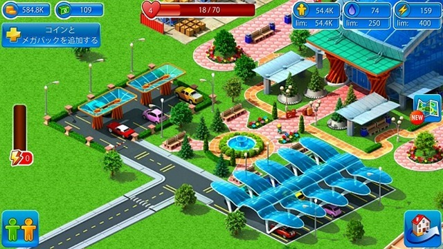 WindowsLiveWriter_Megapolis_AF7C_securedownload4_2