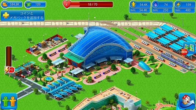 WindowsLiveWriter_Megapolis_AF7C_securedownload_2