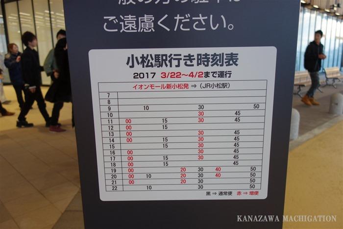 2017032201868