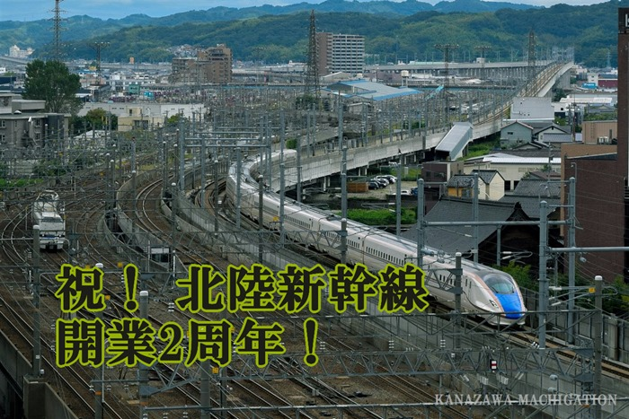 shinkansen2nen