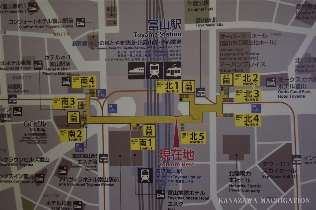 富山駅地下道南北通路に出口番号...