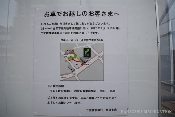 20170503_0092