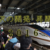 【大特集】金沢の開発・再開発 2016