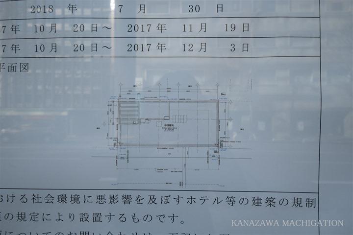 20171203_0623
