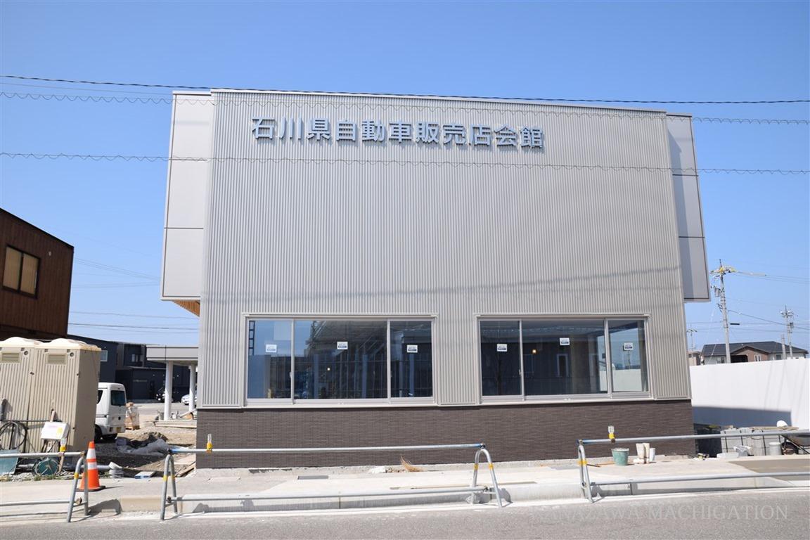 支局 石川 運輸